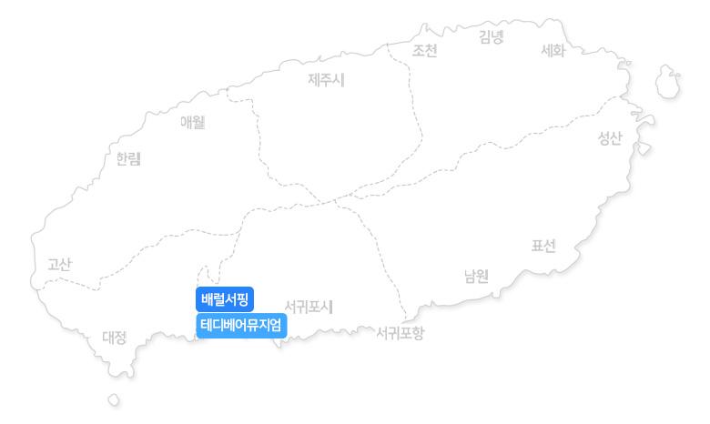 배럴서핑-소프트보드-렌탈+테디베어뮤지엄_02.jpg
