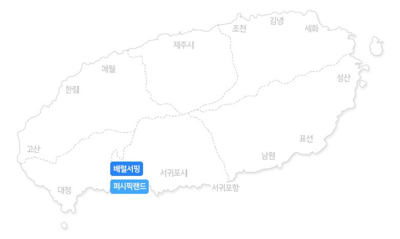 배럴서핑-소프트보드-렌탈+퍼시픽랜드_02.jpg