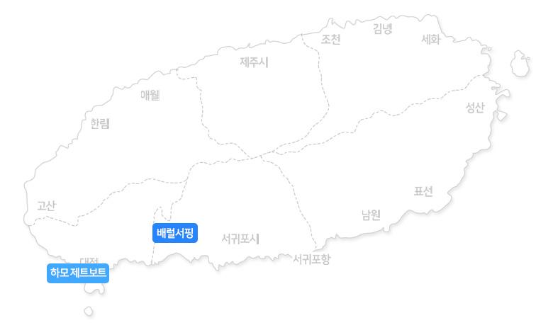 배럴서핑-소프트보드-렌탈+하모-제트보트_02.jpg