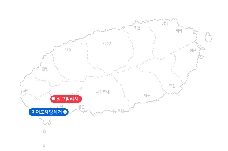 이어도해양레저카약+점보빌리지_지도.jpg