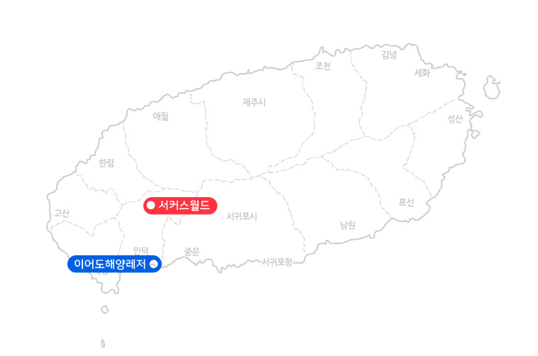 이어도해양레저허리케인+서커스월드_지도.jpg