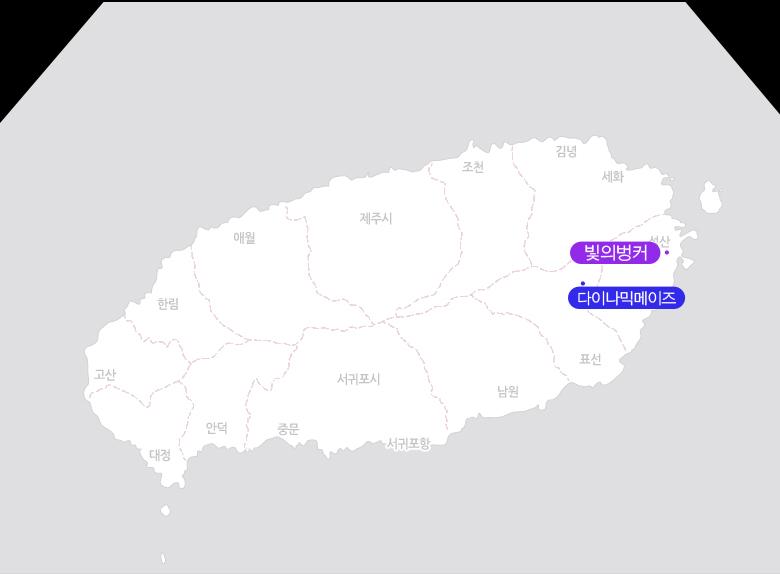 빛의벙커+다이나믹메이즈_지도.jpg