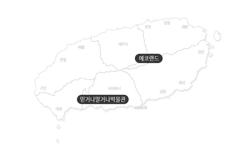 믿거나말거나+에코랜드_지도.jpg