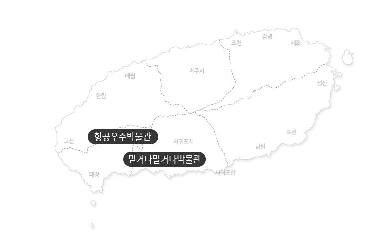 믿거나말거나+항공우주박물관_지도.jpg