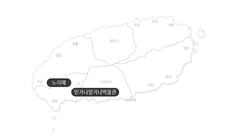 믿거나말거나+노리매_지도.jpg