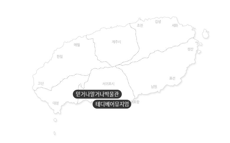 믿거나말거나+테디베어뮤지엄_지도.jpg