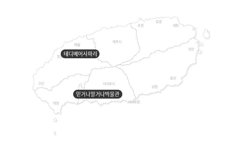 믿거나말거나+테디베어사파리_지도.jpg