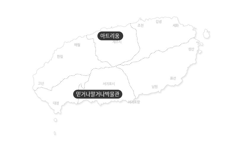 믿거나말거나+비밀의그림자_지도.jpg