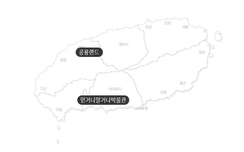 믿거나말거나+공룡랜드_지도.jpg