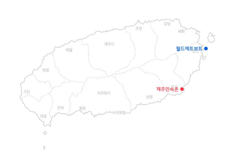지도_제주민속촌.jpg
