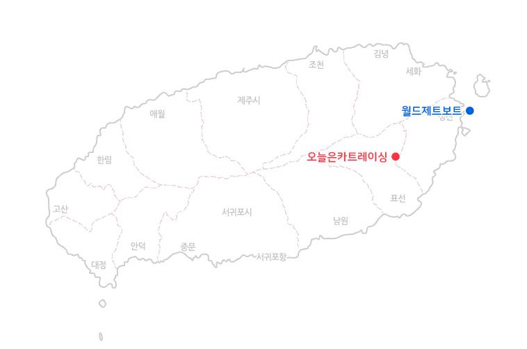 지도_오늘은카트.jpg