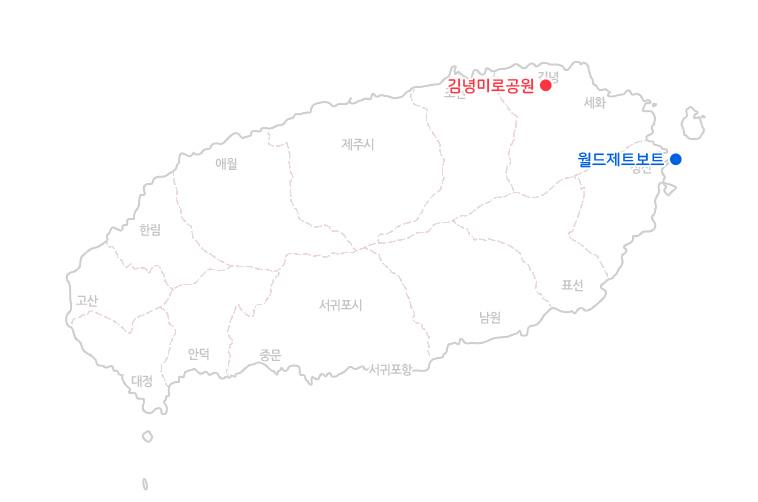 지도_김녕미로공원.jpg