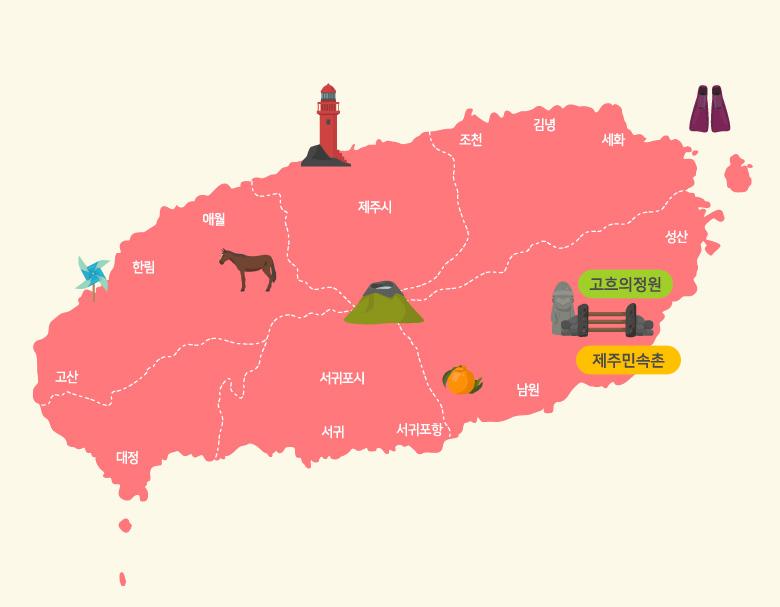 고흐의정원+제주민속촌_02.jpg
