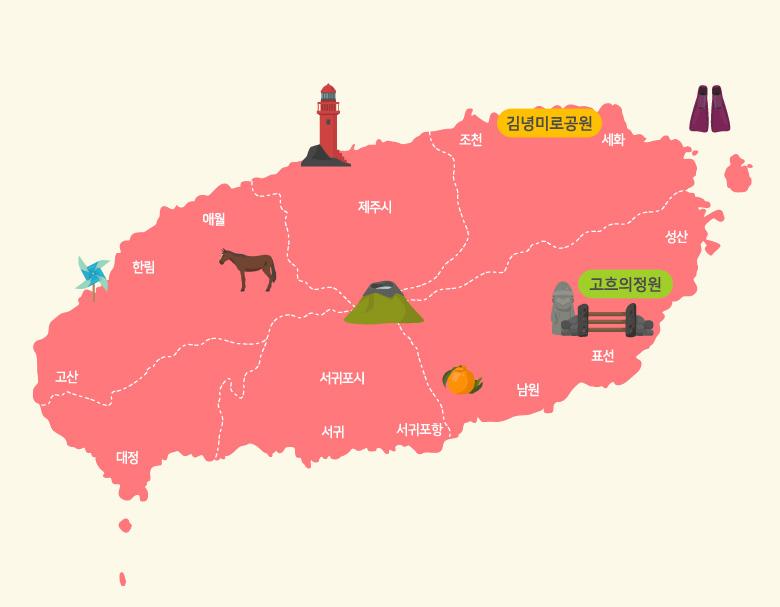 고흐의정원+김녕미로공원_02.jpg