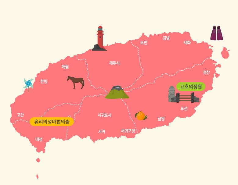 고흐의정원+유리의성마법의숲_02.jpg