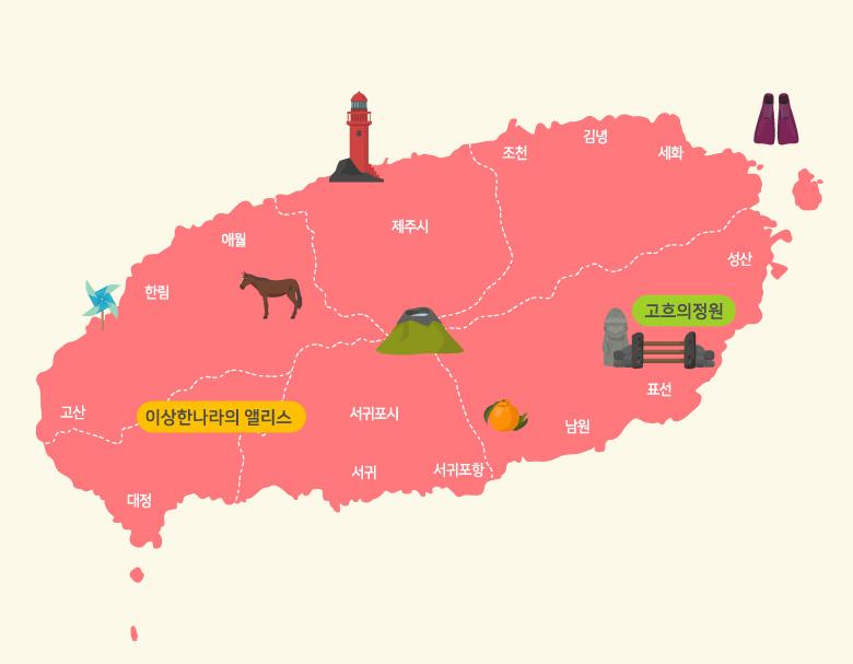 고흐의정원+이상한나라의앨리스_02.jpg