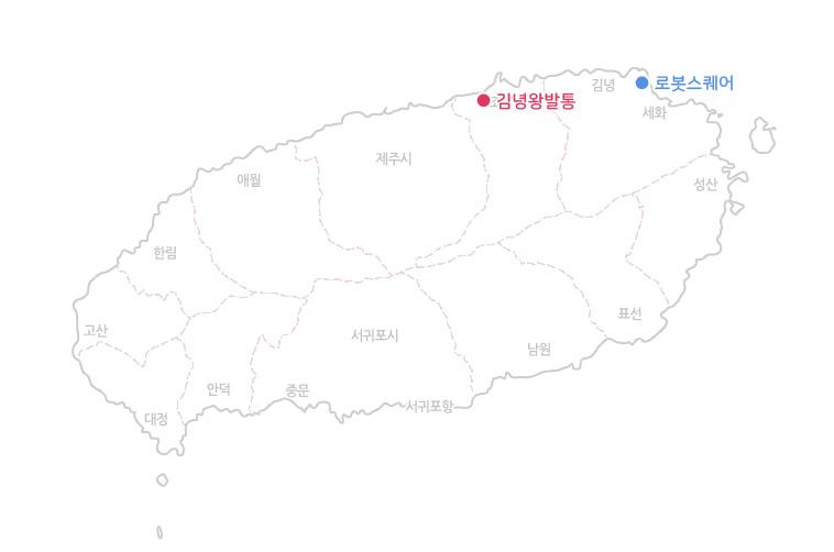 김녕왕발통A+로봇스퀘어_지도.jpg