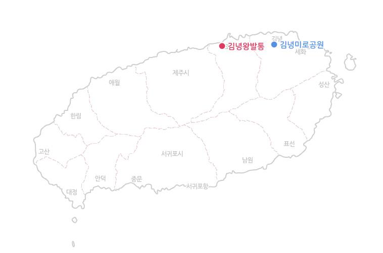 김녕왕발통A+김녕미로공원_지도.jpg