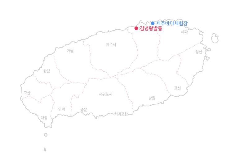 김녕왕발통A+제주바다체험장_지도.jpg