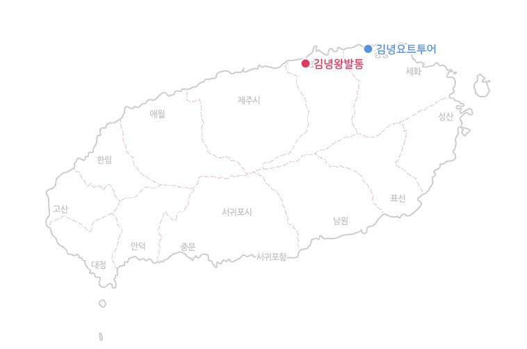 김녕왕발통A+김녕요트투어_지도.jpg
