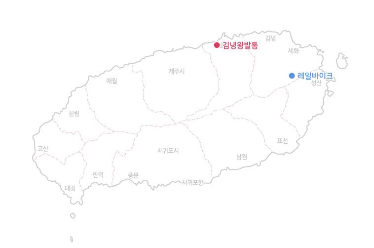 김녕왕발통A+레일바이크_지도.jpg