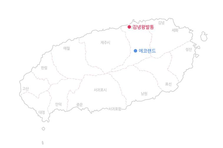 김녕왕발통A+에코랜드_지도.jpg