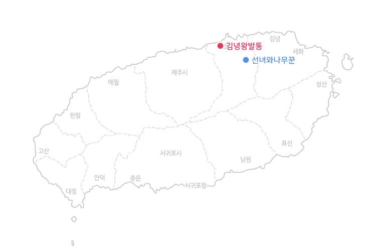 김녕왕발통A+선녀와나무꾼_지도.jpg