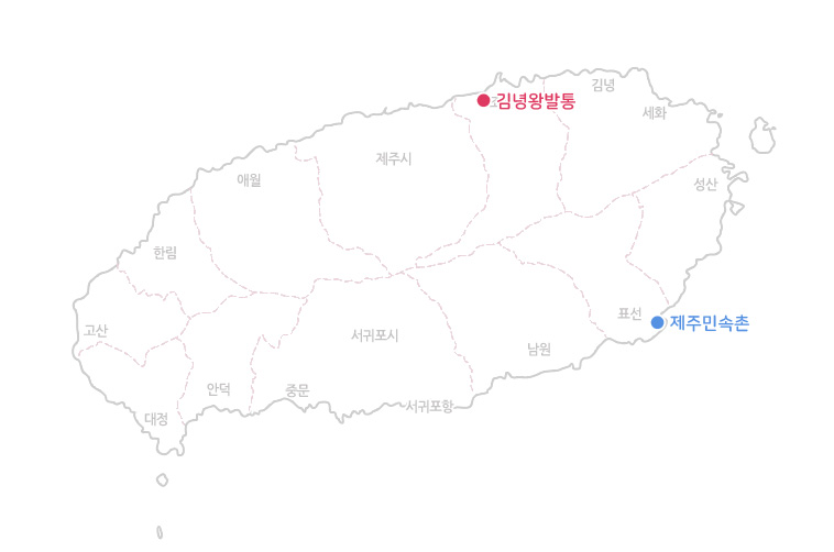 김녕왕발통A+제주민속촌_지도.jpg