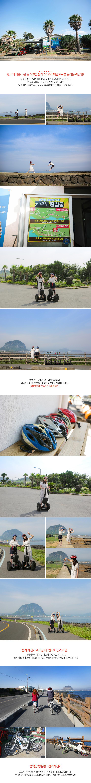 송악산왕발통_하.jpg