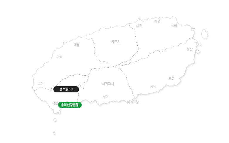 송악산왕발통킥보드+점보빌리지_지도.jpg