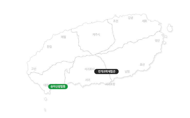 송악산왕발통킥보드+번개과학체험관_지도.jpg