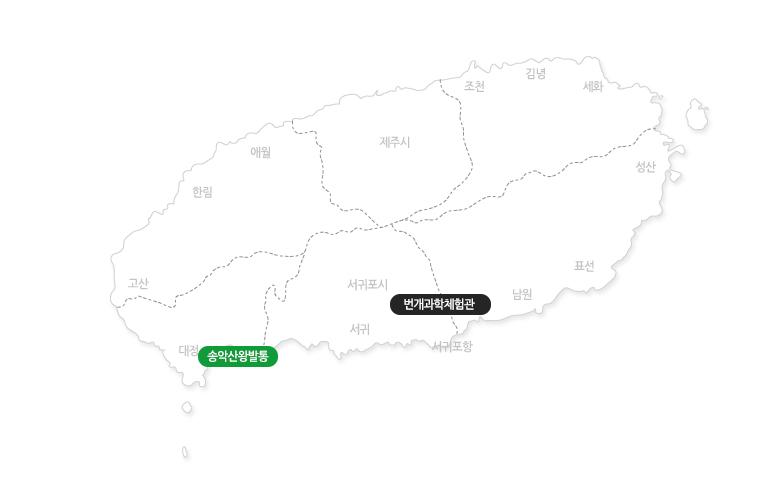 송악산왕발통킥보드야간+번개과학체험관_지도.jpg