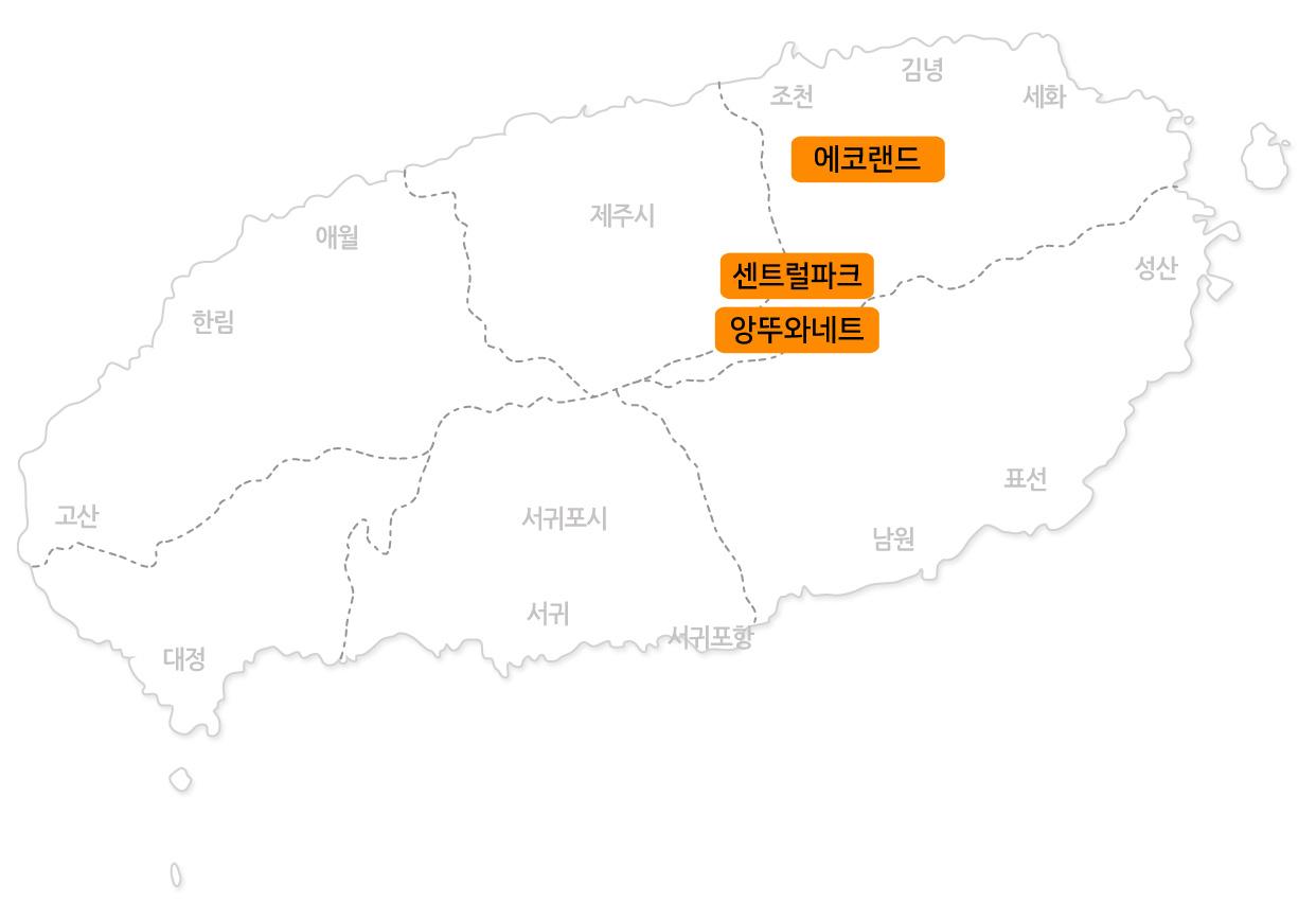 에코랜드+미니랜드+앙뚜아네트-1만원이용권.jpg
