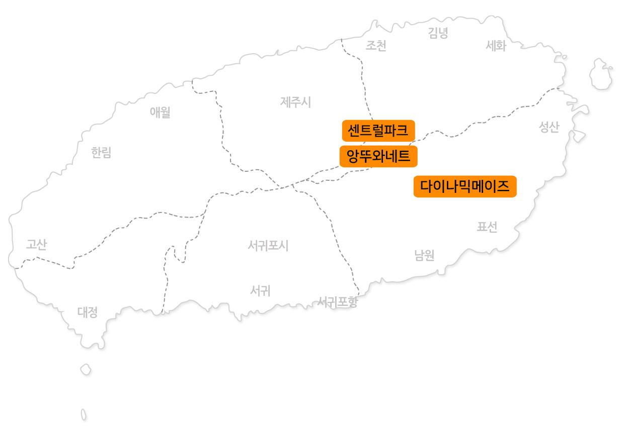다이나믹메이즈+미니랜드+앙뚜아네트1만원이용권.jpg