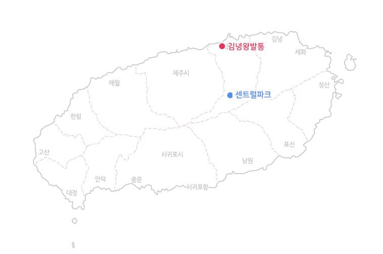 김녕왕발통A코스+미니랜드.jpg