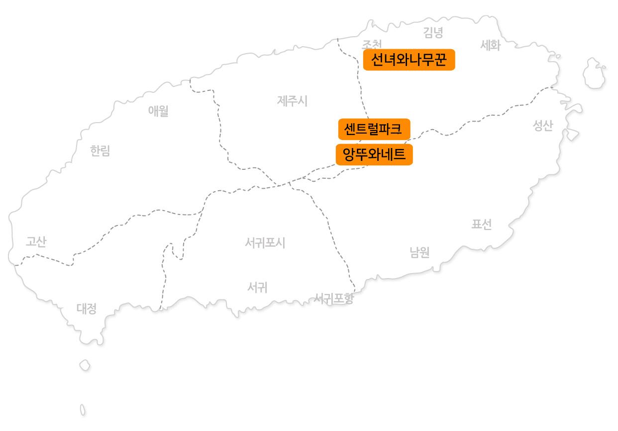 선녀와나무꾼+미니랜드+앙뚜아네트1만원이용권.jpg