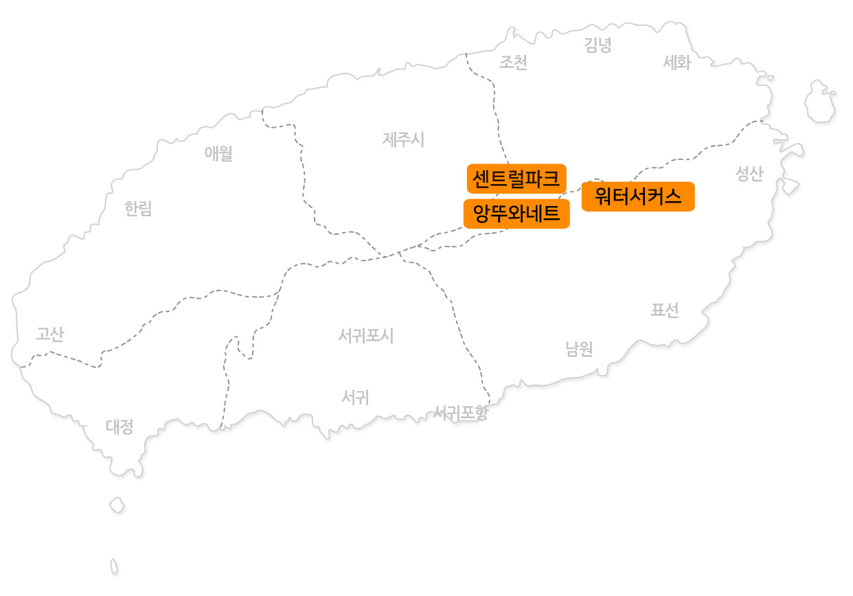 워터서커스+미니랜드+앙뚜아네트1만원이용권.jpg