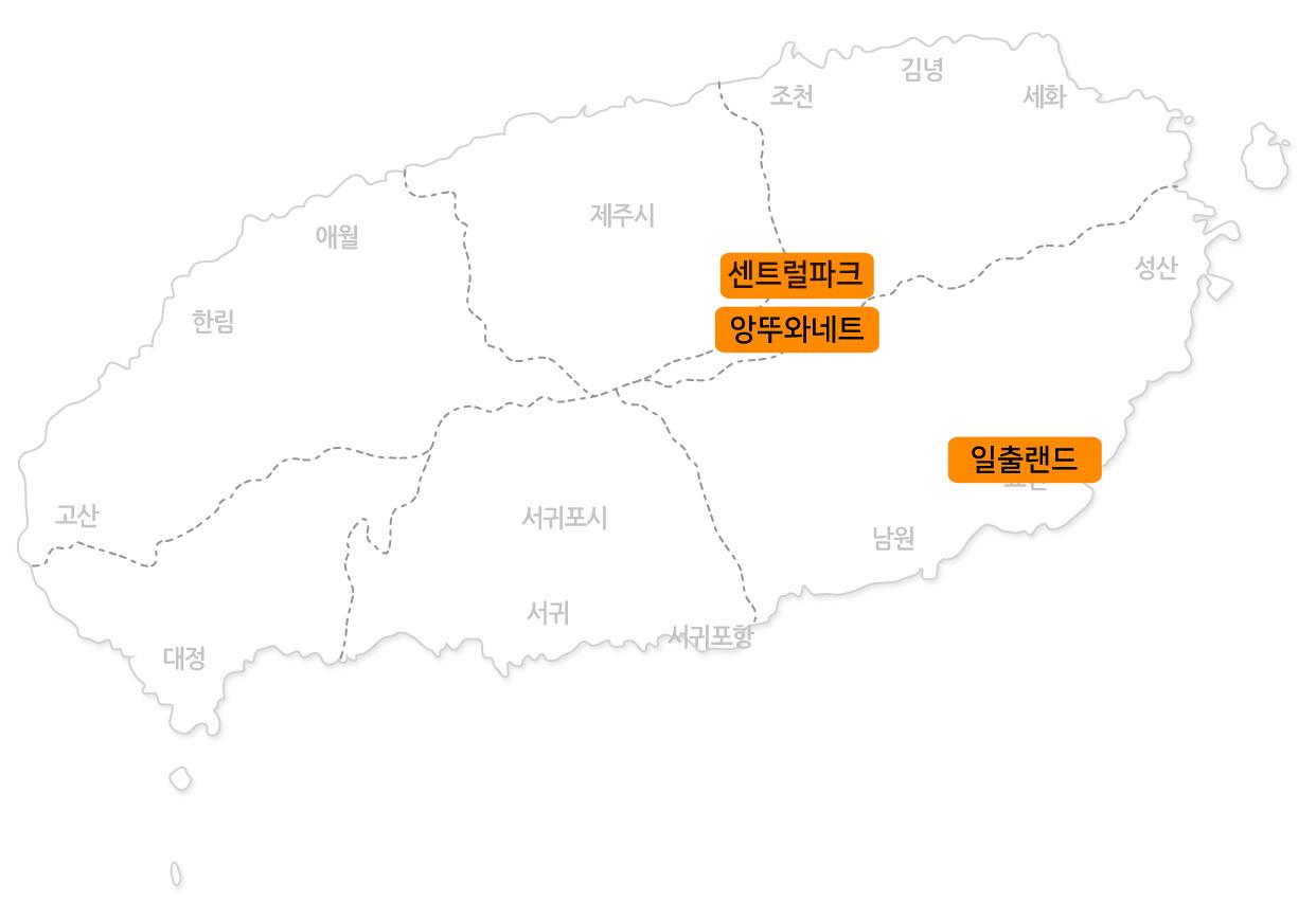 일출랜드+미니랜드+앙뚜아네트-1만원이용권.jpg