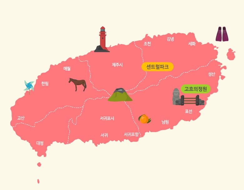 고흐의정원+미니랜드.jpg