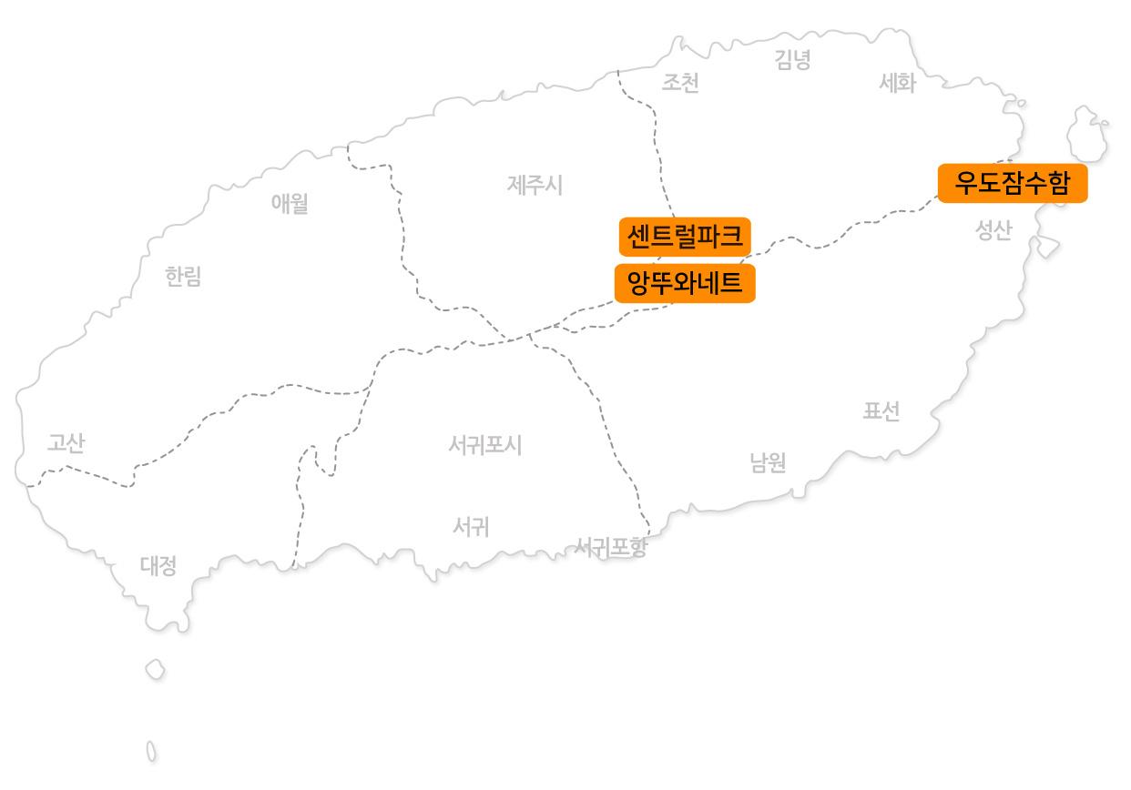 우도잠수함+미니랜드+앙뚜아네트-1만원이용권.jpg