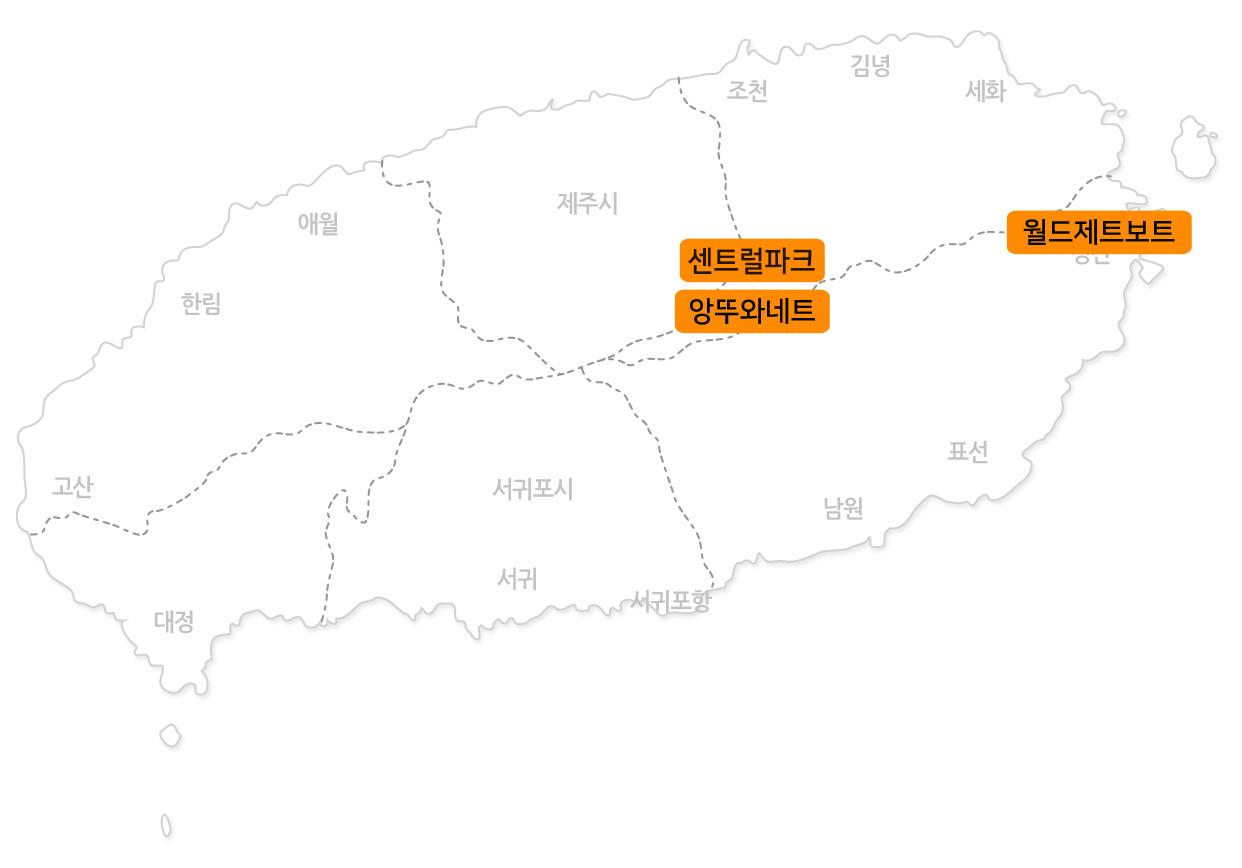 월드제트보트+미니랜드+앙뚜아네트-1만원이용권.jpg