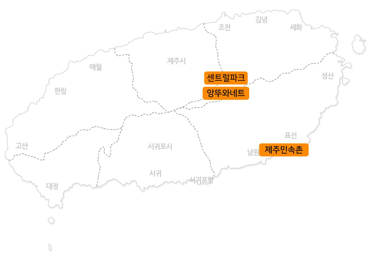 제주민속촌+미니랜드+앙뚜아네트1만원이용권.jpg