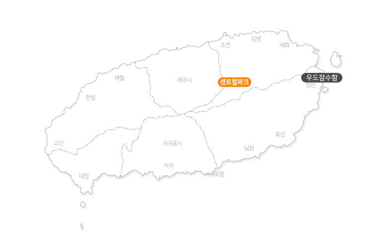 미니랜드+우도잠수함.jpg