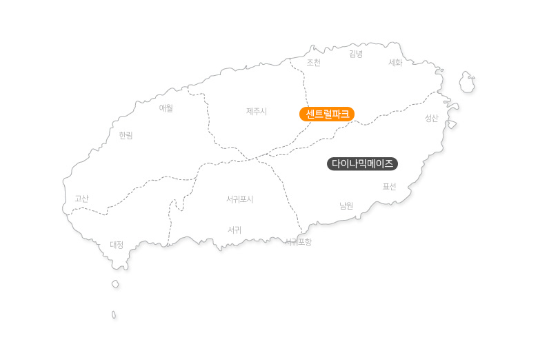 다이나믹메이즈+미니랜드.jpg