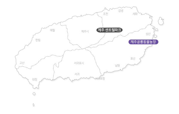 제주공룡동물농장+미니랜드_02.jpg