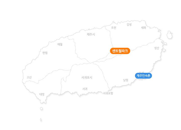 제주민속촌+미니랜드.jpg