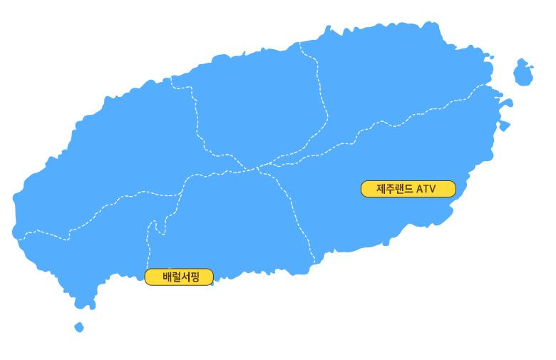 배럴서핑+제주랜드ATV_인트로_02.jpg