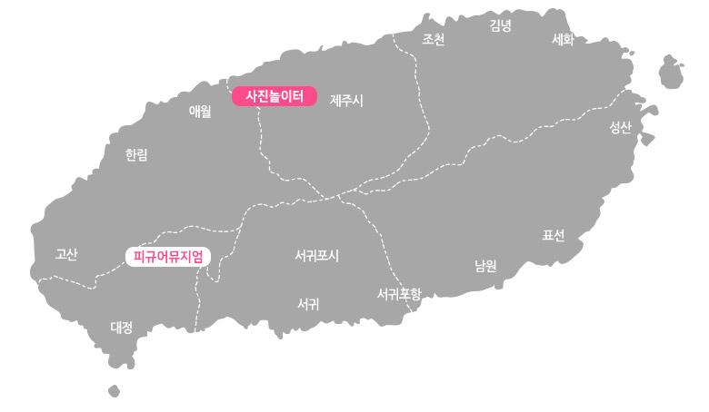 지도_사진놀이터+피규어뮤지엄.jpg