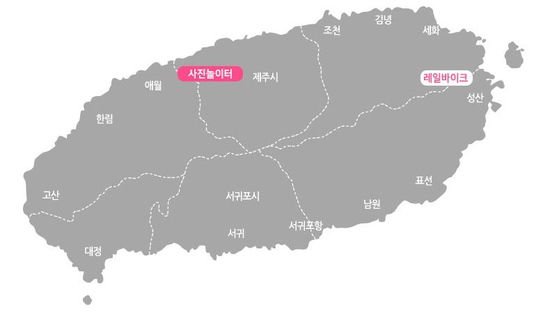 지도_사진놀이터+레일바이크.jpg