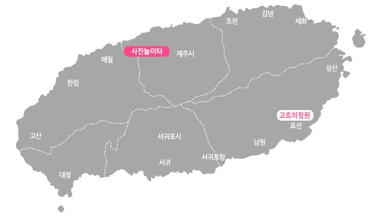 지도_사진놀이터+고흐의정원.jpg